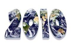 γη του 2010 ελεύθερη απεικόνιση δικαιώματος