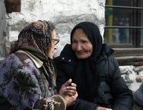 γιαγιάδες Στοκ Εικόνες