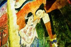 Γιαγιά Ταϊλάνδη Phumin Wat Στοκ φωτογραφίες με δικαίωμα ελεύθερης χρήσης