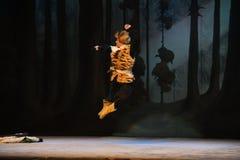 """Για να παλεψει μια """"Taking τίγρη Montain οπερών τίγρη-Πεκίνο από Strategy† Στοκ εικόνα με δικαίωμα ελεύθερης χρήσης"""