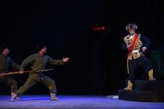 """Για τη """"Taking τίγρη Montain οπερών οδηγία-Πεκίνο από Strategy† Στοκ εικόνες με δικαίωμα ελεύθερης χρήσης"""