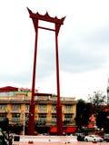 Γιγαντιαία δομή ταλάντευσης στη Μπανγκόκ Phanakorn Ταϊλάνδη Στοκ Εικόνα