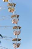 γιγαντιαία ρόδα Στοκ εικόνα με δικαίωμα ελεύθερης χρήσης