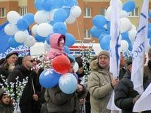 Γιορτάζοντας την ημέρα νίκης στις 9 Μαΐου Ρωσία Στοκ φωτογραφίες με δικαίωμα ελεύθερης χρήσης