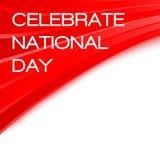Γιορτάστε την κινεζική αφίσα εθνικής μέρας Στοκ εικόνες με δικαίωμα ελεύθερης χρήσης