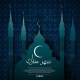 Γιορτή Al-Fitr EID του γρήγορου όμορφου υποβάθρου με το μουσουλμανικό τέμενος Σχέδιο στο αραβικό μουσουλμανικό ύφος Η επιγραφή εί στοκ εικόνες