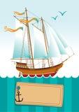 γιοτ θάλασσας διανυσματική απεικόνιση