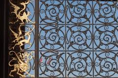 Γκέιτς kazan πύργων Suyumbike του deko πόλεων Ταταρία, ήλιων και φεγγαριών Στοκ φωτογραφία με δικαίωμα ελεύθερης χρήσης