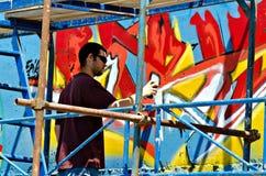 γκράφιτι καλλιτεχνών Στοκ φωτογραφίες με δικαίωμα ελεύθερης χρήσης