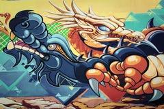 Γκράφιτι - δράκοι Στοκ φωτογραφία με δικαίωμα ελεύθερης χρήσης