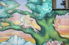 Γκράφιτι σε Christiania Στοκ εικόνες με δικαίωμα ελεύθερης χρήσης