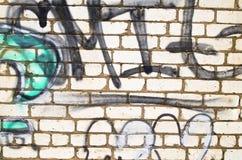 Γκράφιτι στην πλινθοδομή Στοκ φωτογραφία με δικαίωμα ελεύθερης χρήσης