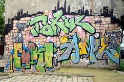 Γκράφιτι στη Ιστανμπούλ Στοκ Εικόνες