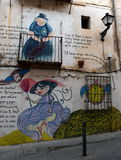 Γκράφιτι στον τοίχο ενός κτηρίου στην Αλικάντε Στοκ φωτογραφία με δικαίωμα ελεύθερης χρήσης