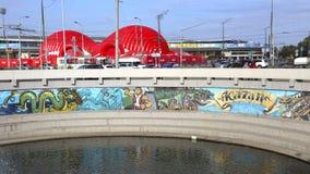 Γκράφιτι στον τοίχο Kazan Στοκ Εικόνες