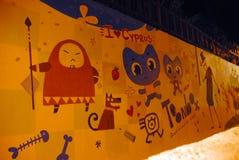 Γκράφιτι της Πάφος στοκ φωτογραφία με δικαίωμα ελεύθερης χρήσης