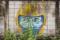 Γκράφιτι τοίχων Στοκ φωτογραφίες με δικαίωμα ελεύθερης χρήσης