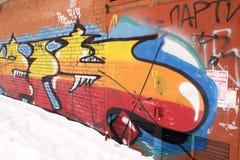 Γκράφιτι τούβλου Στοκ Εικόνες