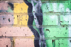Γκράφιτι. απεικόνιση αποθεμάτων