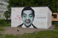 γκράφιτι Rowan Sebastian Atkinson Στοκ Φωτογραφίες