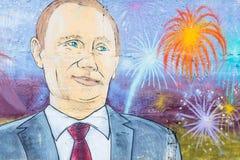 Γκράφιτι Vladimir Putin Στοκ εικόνες με δικαίωμα ελεύθερης χρήσης