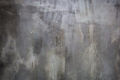 Γκρίζα συγκεκριμένη σύσταση Στοκ φωτογραφία με δικαίωμα ελεύθερης χρήσης