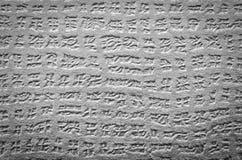 γκρίζα σύσταση εγγράφου Στοκ εικόνες με δικαίωμα ελεύθερης χρήσης