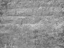 Γκρίζα σύσταση στόκων grunge Στοκ φωτογραφία με δικαίωμα ελεύθερης χρήσης