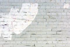 Γκρίζος τουβλότοιχος με ένα σημείο του άσπρου χρώματος Η σύσταση της πλινθοδομής Στοκ εικόνα με δικαίωμα ελεύθερης χρήσης