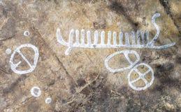Γλυπτικές βράχου στοκ φωτογραφίες με δικαίωμα ελεύθερης χρήσης