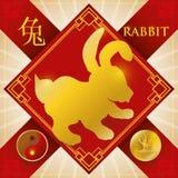 Γοητεία με το κινεζικό Zodiac κουνέλι, ξύλινα στοιχείο και σύμβολο Yin, διανυσματική απεικόνιση απεικόνιση αποθεμάτων
