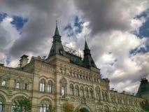 ΓΟΜΜΑ εμπορικών κέντρων Στοκ εικόνες με δικαίωμα ελεύθερης χρήσης