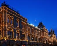 ΓΟΜΜΑ κόκκινων πλατειών τη νύχτα Στοκ Εικόνες