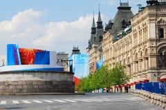 ΓΟΜΜΑ στην κόκκινη πλατεία. Στοκ Εικόνα