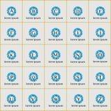 Γράμματα της αλφαβήτου πολυτέλειας διανυσματικό σύνολο λογότυπων Ταυτότητα εμπορικών σημάτων για το εστιατόριο, ξενοδοχείο Μπουτί Στοκ εικόνες με δικαίωμα ελεύθερης χρήσης