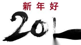 Γράφοντας το 2016 με μια κινεζική βούρτσα και ένα παχύ μελάνι - ζωντανή καλλιγραφία για το νέο έτος - τηλεοπτική κάρτα χαιρετισμο φιλμ μικρού μήκους