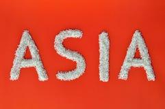 Γράψιμο της Ασίας Στοκ Εικόνες