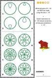 Γρίφος εικόνων γραμματοσήμων και τυπωμένων υλών Στοκ εικόνες με δικαίωμα ελεύθερης χρήσης
