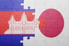 Γρίφος με τη εθνική σημαία της Καμπότζης και της Ιαπωνίας Στοκ Εικόνες