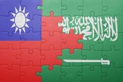 Γρίφος με τη εθνική σημαία της Σαουδικής Αραβίας και της Ταϊβάν Στοκ Εικόνες