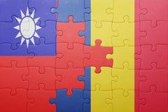 γρίφος με τη εθνική σημαία της Ταϊβάν και της Ρουμανίας Στοκ φωτογραφία με δικαίωμα ελεύθερης χρήσης