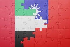 Γρίφος με τη εθνική σημαία της Ταϊβάν και των Ηνωμένων Αραβικών Εμιράτων Στοκ εικόνα με δικαίωμα ελεύθερης χρήσης