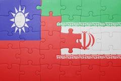 Γρίφος με τη εθνική σημαία του Ιράν και της Ταϊβάν Στοκ εικόνες με δικαίωμα ελεύθερης χρήσης
