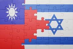 Γρίφος με τη εθνική σημαία του Ισραήλ και της Ταϊβάν Στοκ Εικόνες