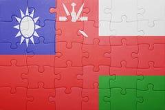 Γρίφος με τη εθνική σημαία του Ομάν και της Ταϊβάν Στοκ φωτογραφίες με δικαίωμα ελεύθερης χρήσης