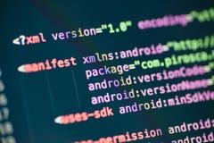 Γραμμές κώδικα XML σε μια επίδειξη Στοκ Φωτογραφία