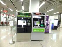 Γραμμή 11, εσωτερικό τοπίο μετρό Shenzhen σταθμών μετρό Baoan Στοκ Φωτογραφία