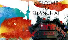 Γραμμή ουρανού της Σαγκάη και κήπος Yuyuan διανυσματική απεικόνιση