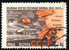 Γραμματόσημα - η μάχη Kursk Στοκ Εικόνες