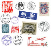 Γραμματόσημα και ετικέτες από την Κίνα Στοκ Εικόνα